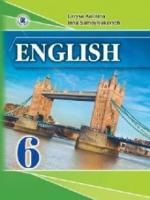 Англійська мова 6 клас (Калініна Л.В., Самойлюкевич І.В.) [2014]