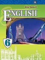 Англійська мова 6 клас (Несвіт А.М.) [2014]