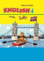 Англійська мова 4 клас (Худик К.Г.) [2015]