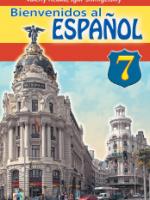 Іспанська мова 7 клас 3-й рік навчання (Редько В.Г., Шмігельський І.С.) [2015]