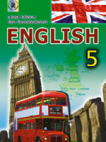 Англійська мова 5 клас (Калініна Л., Самойлюкевич І.) [2013]