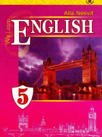 Англійська мова 5 клас (Несвіт А.) [2013]
