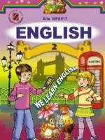 Англійська мова 2 клас (Несвіт А.М.) [2012]