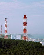 Different kinds of energy Nuclear power in Japan