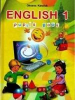 Англійська мова 1 клас (Карпюк О.) [2012]