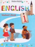 Англійська мова 1 клас (Ростоціка М., Карпюк О.) [2012]