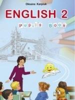Англійська мова 2 клас (Карпюк О.) [2012]