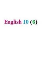Англійська мова 6 клас (Сірик) [2014]