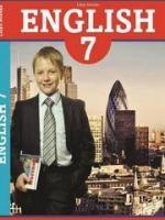 Англійська мова 7 клас (Морська Л.І.) [2015]