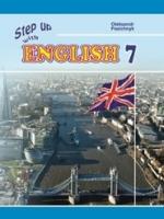 Англійська мова 7 клас (Пасічник О.С.) [2015]