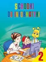 Інформатика 2 клас (Ломаковська А.В., Проценко Г.А, Ривкінд І.Я., Рівкінд Ф.М.) [2012]