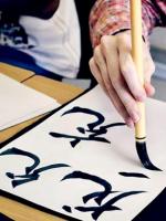 Wild of language Japanese