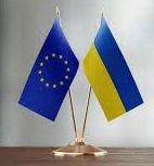 РЕФЕРАТ на тему «Україна – ЄС»